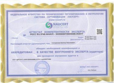 Диск щеточный беспроставочный 120х550мм  с армированным полипропиленовым ворсом (износостойкий) - завод Дискус