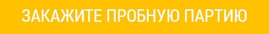 BES 2 - Завод Дискус Пермь - производитель дисков щеточных полипропиленовых